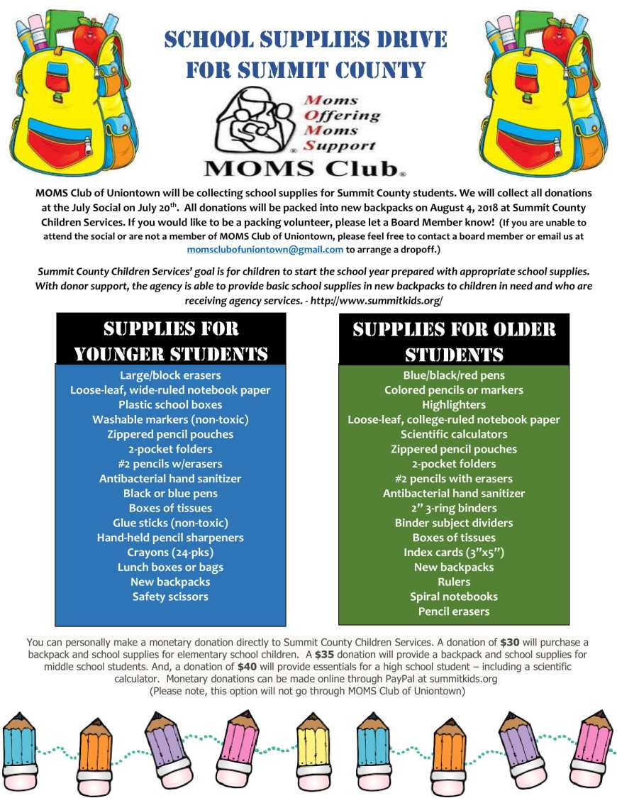School Supplies Program Flyer-1